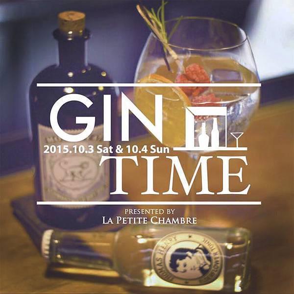 Gin Time_01.jpg