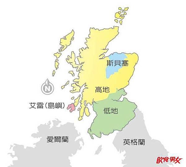 蘇格蘭.jpg