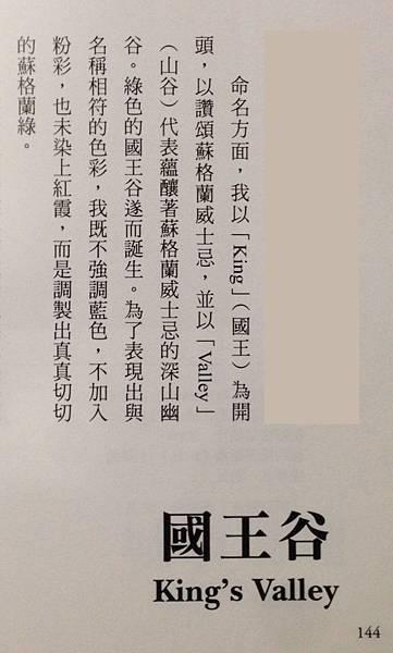 KV01-上田和男國王谷文字.jpg