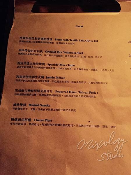 JU05 下酒菜單.jpg