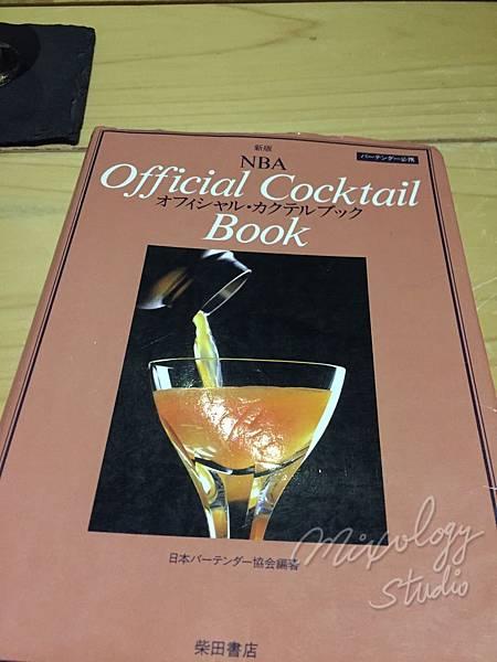 BA06 NBA Official Cocktail2.jpg
