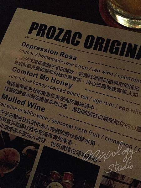 PB04 紙本酒單.jpg