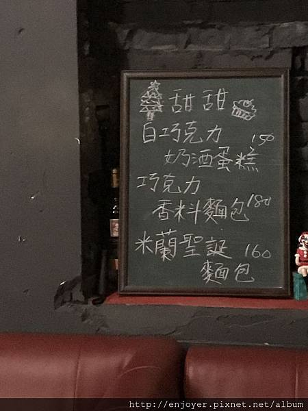 DO03-菜單黑板2.jpg