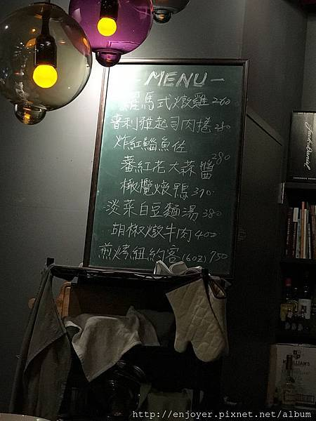 DO03-菜單黑板1.jpg