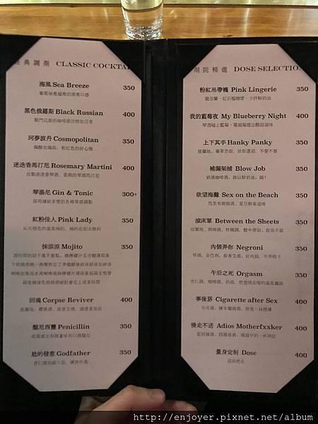 DO06-酒單2.jpg