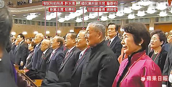 FBA-02 唱(中華人民共和)國歌.jpg