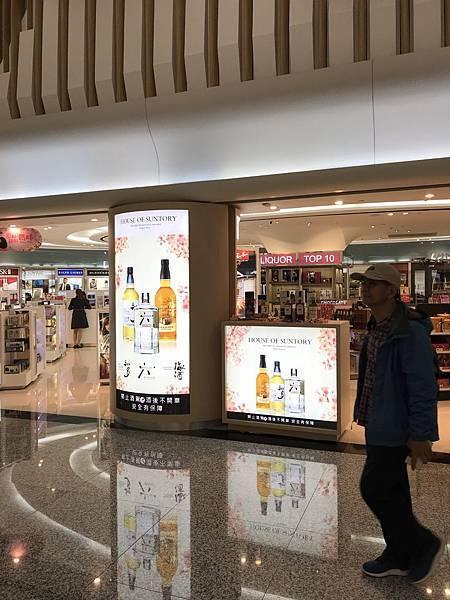 SA03 免稅店.JPG