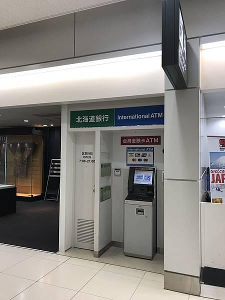 SA08 台灣提款卡.JPG