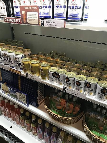 SA21 小罐啤酒.JPG