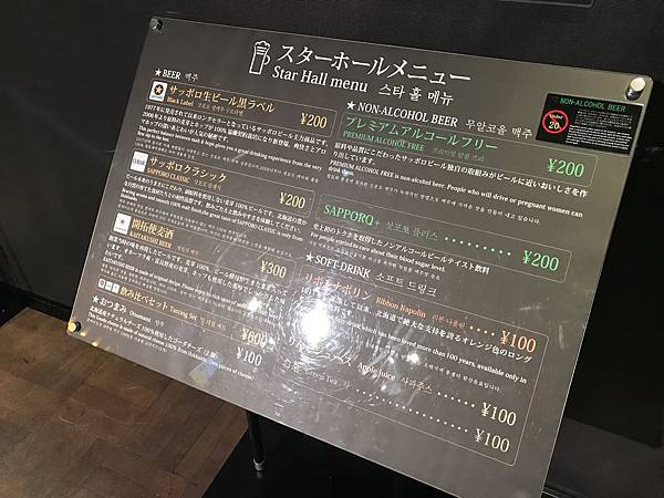 SA44 價目表.JPG