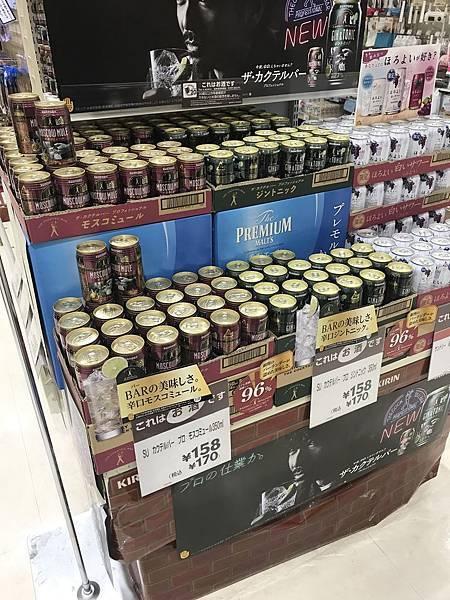 SA67 罐裝調酒.JPG