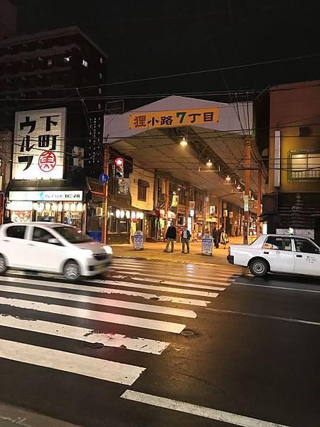 SA69 七丁目.JPG