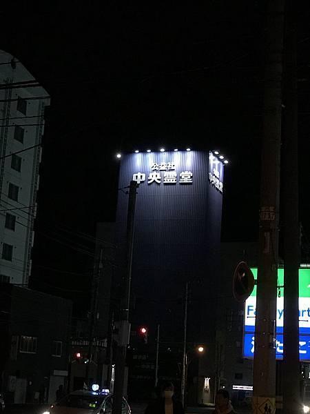 SA76 靈堂.JPG