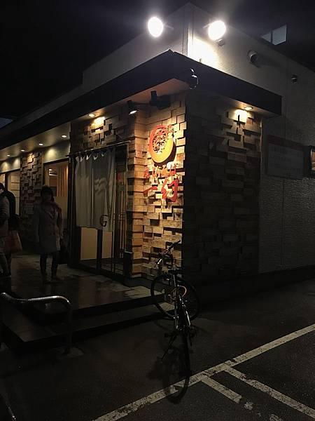 SA77 一幻拉麵本店.JPG