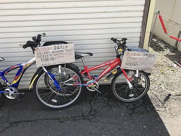 SA121 賣腳踏車.JPG