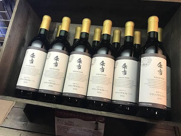 SA139 余市葡萄酒.JPG