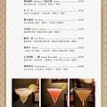 04精選短飲-酸甜B.jpg