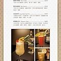 05精選長飲B.jpg