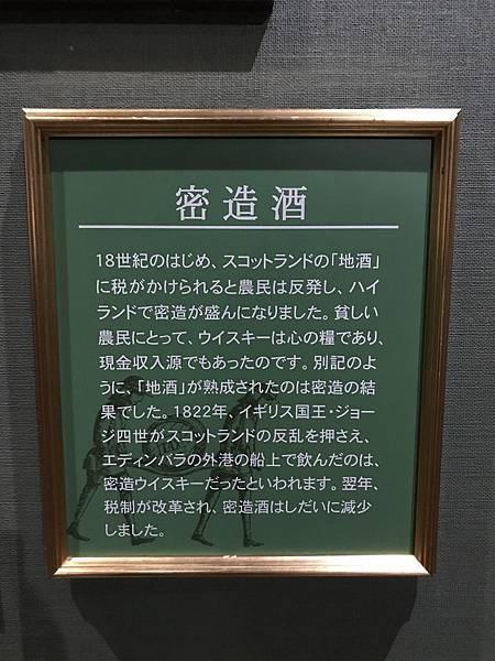 IMG_5209.JPG