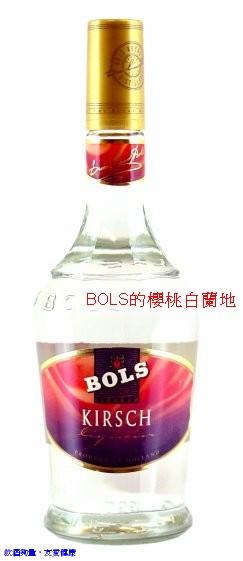 (3-4)BOLS櫻桃白蘭地.jpg