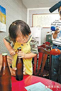 飲酒神童.jpg