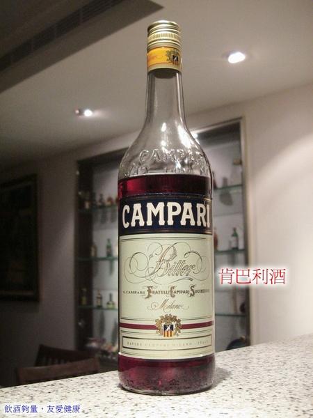 A2-006肯巴利酒.jpg