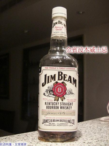 (3-3)005金賓波本威士忌.jpg