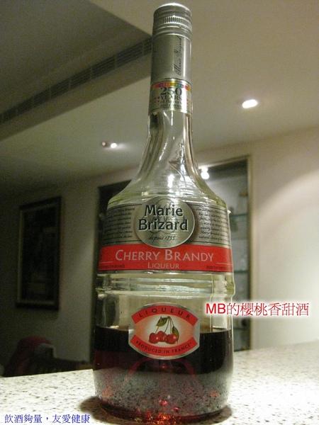 (3-4)MB的櫻桃香甜酒.jpg