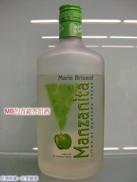 (3-4)MB的青蘋香甜酒.jpg