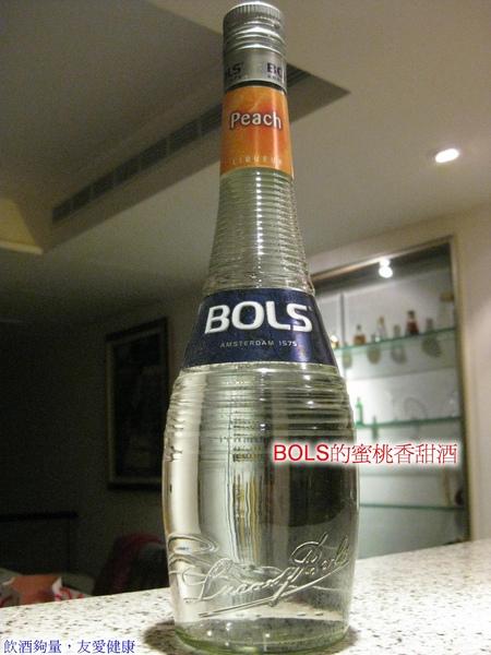(3-4)BOLS蜜桃香甜酒.jpg