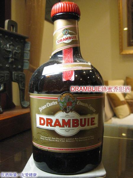 (3-5)DRAMBUIE蜂蜜香甜酒.jpg