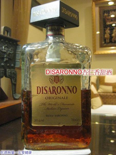 (3-5)DISARONNO杏仁香甜酒.jpg