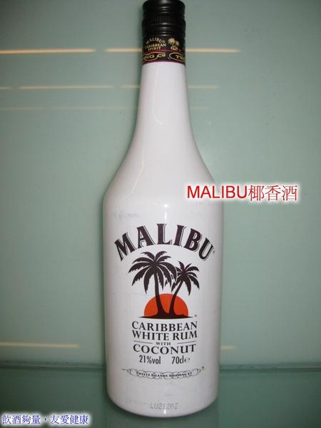 (3-5)MALIBU椰香酒.jpg
