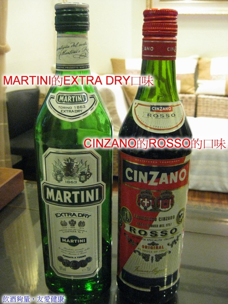 (3-5)香艾酒.jpg
