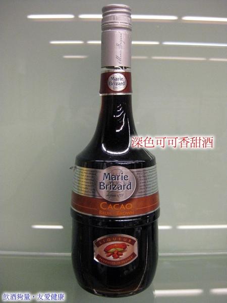 A5-003深色可可香甜酒.jpg