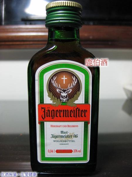 鹿伯酒.jpg