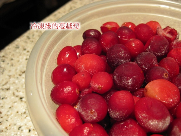 A6-002冷凍蔓越莓.jpg