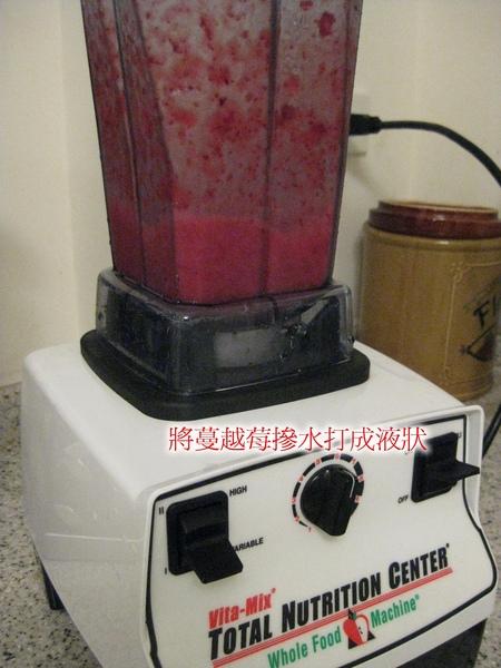 A6-003以果汁機榨汁.jpg