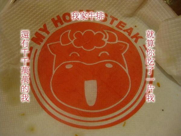 D5-004餐巾紙.jpg
