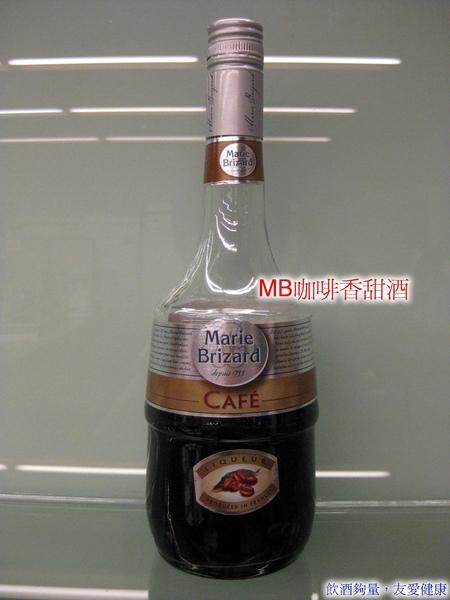 A7-004MB咖啡香甜酒.jpg