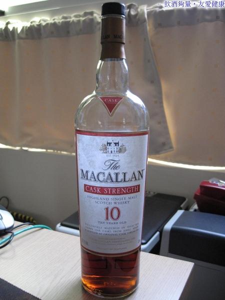 138麥卡倫10年原酒.jpg