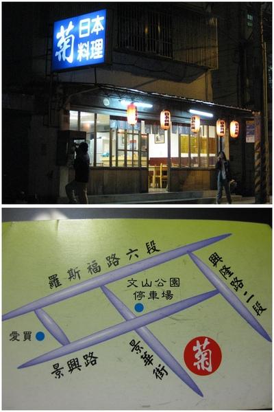 M001.jpg