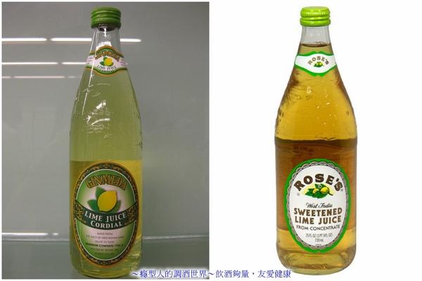 B6-002其他萊姆汁選擇.jpg