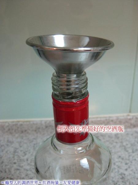 B6-007空酒瓶.jpg