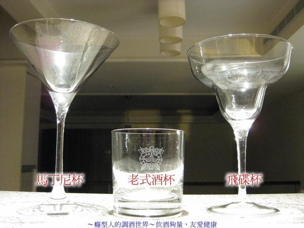 A9-001瑪格麗特使用杯具.jpg
