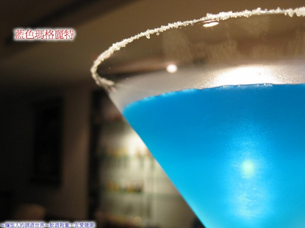 A9-006藍色瑪格麗特.jpg