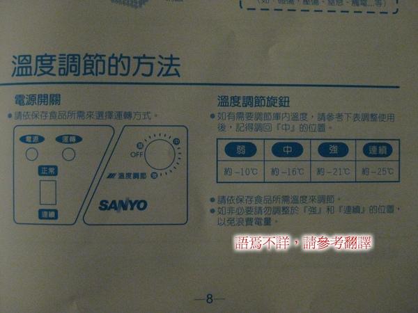 B7-005翻譯.jpg
