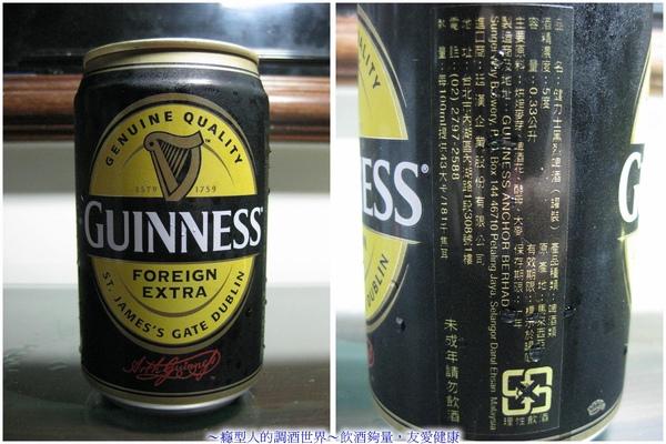 (D2)003健力士黑啤酒.jpg