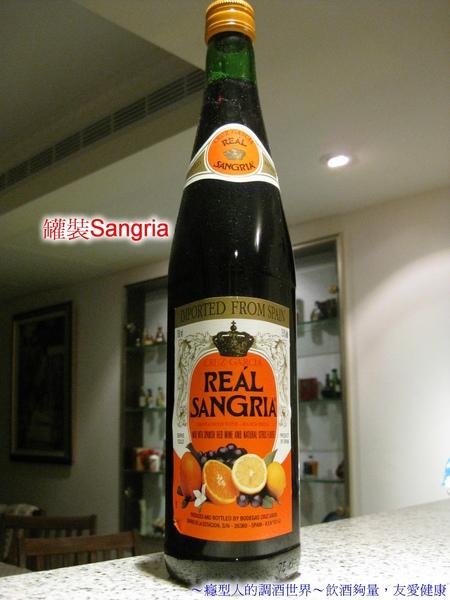 (4-4)罐裝Sangria.jpg