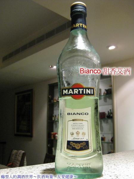 A12-004BIANCO.jpg